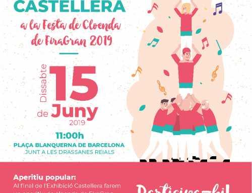 ¡Ven a la Exhibición Castellera de la Fiesta de Clausura de FiraGran!